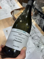 Vitis vinifera Johanniter использувание плодов